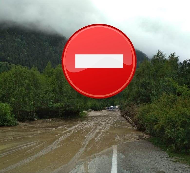 Ограничение движения в Эльбрусском районе
