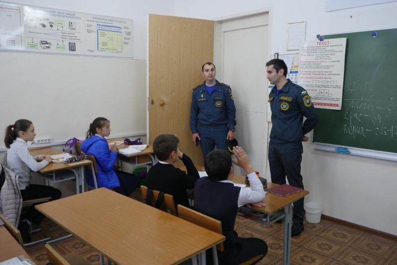Профилактические мероприятия в средней школе №1 с.п. Нартан